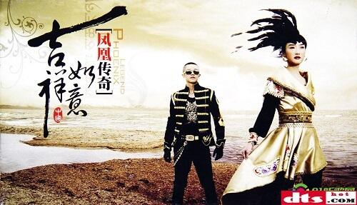 Ji Xiang Ru Yi 吉祥如意 Good Lucky For You Lyrics 歌詞 With Pinyin