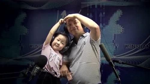 Tian Xia Fu Nv 天下父女 The Father And Daughter Lyrics 歌詞 With Pinyin