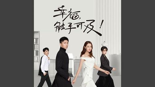 Ru Guo Ai Liao Jie 如果爱了解 If Love Knows Lyrics 歌詞 With Pinyin