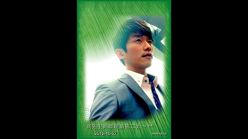 Wan An Bao Bei 宝贝晚安 Baby Good Night Lyrics 歌詞 With Pinyin