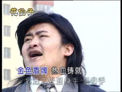 Shao Nian Zhuang Zhi Bu Yan Chou 少年壮志不言愁 Young Ambition Is Not To Worry Lyrics 歌詞 With Pinyin