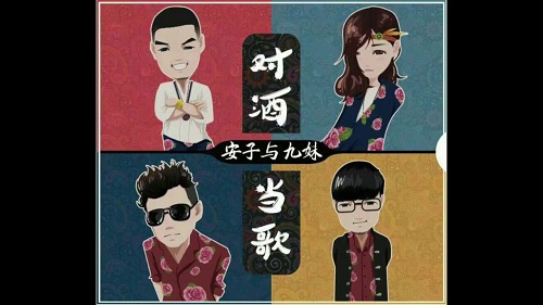 Bu Gu Niao 布谷鸟 The Cuckoo Lyrics 歌詞 With Pinyin