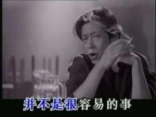 Xiang Shuo Ai Ni Bu Rong Yi 想说爱你不容易 It's Not Easy To Say I Love You Lyrics 歌詞 With Pinyin