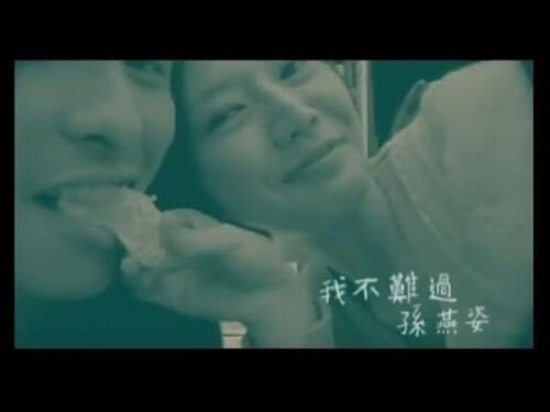 Wo Bu Nan Guo 我不难过 I'm Not Sad Lyrics 歌詞 With Pinyin