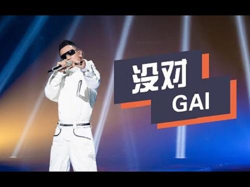 Mei Dui 没对 Not To Lyrics 歌詞 With Pinyin