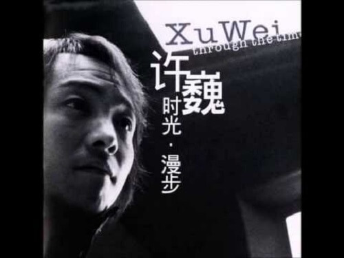 Man Bu 漫步 Walk Lyrics 歌詞 With Pinyin