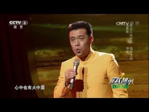 Fu Qin Dui Wo Shuo 父亲对我说 My Father Said To Me Lyrics 歌詞 With Pinyin