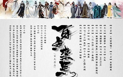 Bai Wu Jin Ji 百无禁忌 Her Inhibitions Lyrics 歌詞 With Pinyin