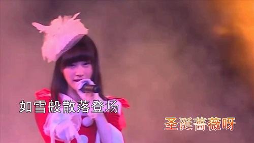 Sheng Xia De Hua 盛夏的花 Summer Flowers Lyrics 歌詞 With Pinyin