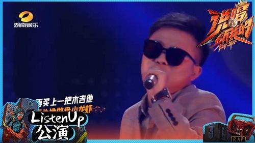 Yan Jing Zai Xia Yu 眼睛在下雨 Eyes Are Raining Lyrics 歌詞 With Pinyin