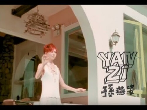 Di Yi Tian 第一天 The First Day Lyrics 歌詞 With Pinyin