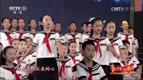 Hong Xing Ge 红星歌 Red Star Song Lyrics 歌詞 With Pinyin