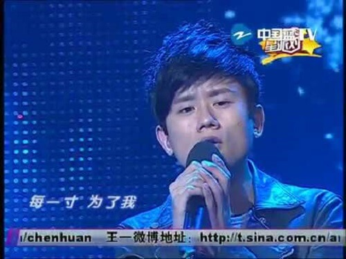 Liang Shen Ding Zuo 量身定做 Tailored Lyrics 歌詞 With Pinyin