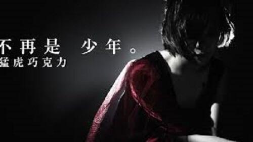 Bu Zai Shi Shao Nian 不再是少年 No Longer A Teenager Lyrics 歌詞 With Pinyin