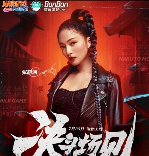 Jue Dou Chang Jian 决斗场见 Duel Field See Lyrics 歌詞 With Pinyin
