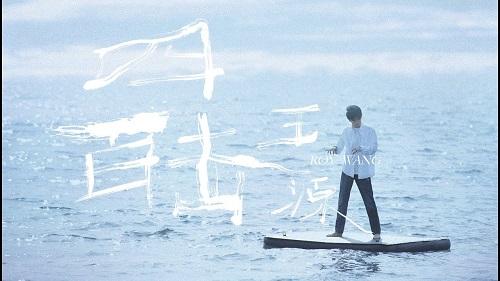 Si Bai Ji 四百击 Four Hundred Strike Lyrics 歌詞 With Pinyin