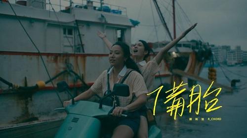 Bei Tai 备胎 The Spare Tire Lyrics 歌詞 With Pinyin