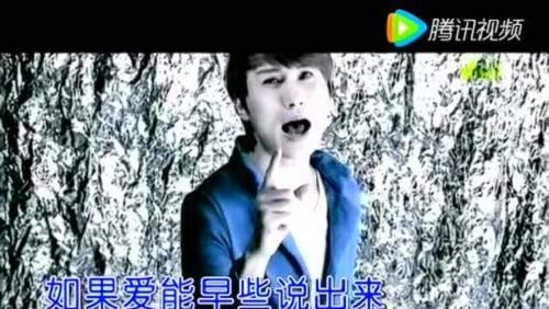 Ru Guo Ai Neng Zao Xie Shuo Chu Lai 如果爱能早些说出来 If Love Can Be Spoken Early Lyrics 歌詞 With Pinyin