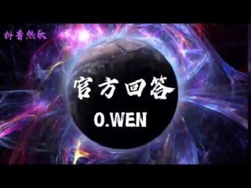 Guan Fang Hui Da 官方回答 The Official Answer Lyrics 歌詞 With Pinyin