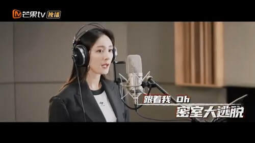 Mi Shi Da Tao Tuo 密室大逃脱 Chamber Of Secrets Escape Lyrics 歌詞 With Pinyin