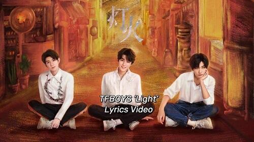Deng Huo 灯火 The Lights Lyrics 歌詞 With Pinyin