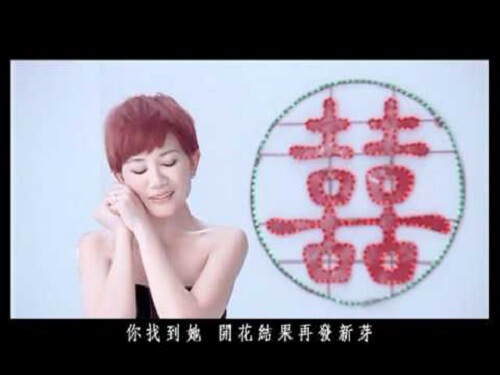 Yi Jia Yi 一家一 A A Lyrics 歌詞 With Pinyin