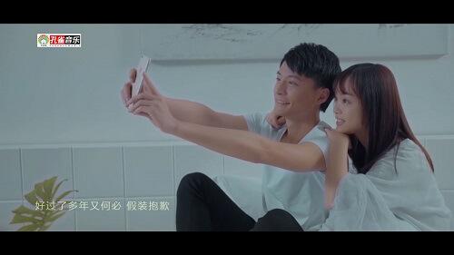 Bie Zhu Wo Kuai Le 别祝我快乐 Don't Wish Me Happiness Lyrics 歌詞 With Pinyin