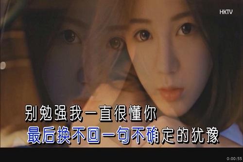 Wen Bu Dao Zui Jin De Ni 吻不到最近的你 Can't Kiss The Nearest You Lyrics 歌詞 With Pinyin