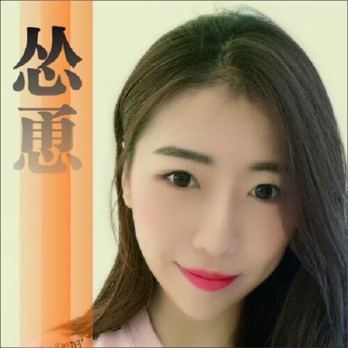 Song Yong 怂恿 Encourage Lyrics 歌詞 With Pinyin