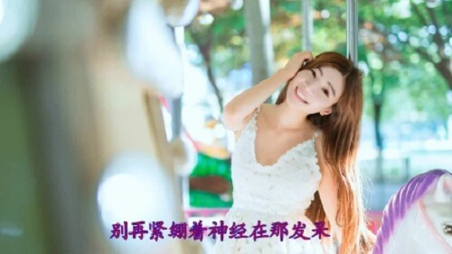 Yao Qi Lai Hei Qi Lai 摇起来嗨起来 Shake It Up And Get High Lyrics 歌詞 With Pinyin