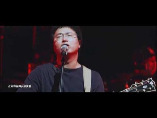 Tuo Niao 鸵鸟 An Ostrich Lyrics 歌詞 With Pinyin