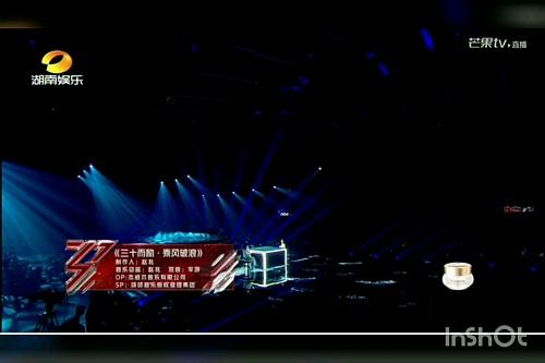 San Shi Er Li Cheng Feng Po Lang 三十而励乘风破浪 Thirty And Brave The Wind And Waves Lyrics 歌詞 With Pinyin
