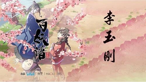 Shan Nian Qi 善念起 Good Thoughts On Lyrics 歌詞 With Pinyin