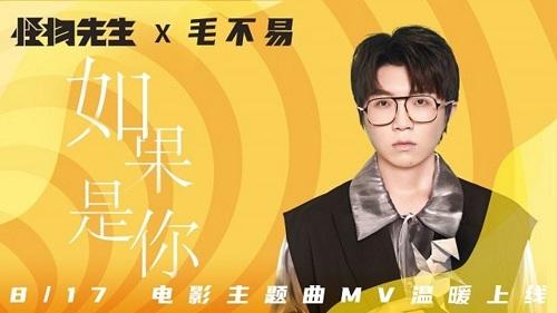 Ru Guo Shi Ni 如果是你 If You Are Lyrics 歌詞 With Pinyin