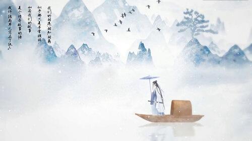 Xun Chang Chun Qi Shui Shang Shi 寻常传奇水上诗 Common Legendary Poem On Water Lyrics 歌詞 With Pinyin