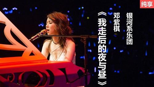 Wo Zou Hou De Ye Yu Zhou 我走后的夜与昼 Night And Day After I Left Lyrics 歌詞 With Pinyin