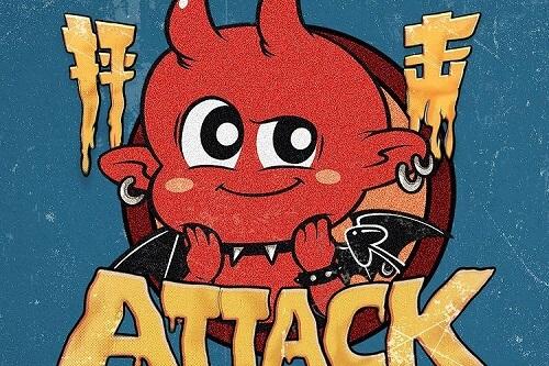 Peng Ji 抨击 Attack Lyrics 歌詞 With Pinyin