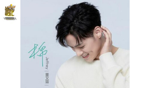 Mian 棉 Cotton Lyrics 歌詞 With Pinyin