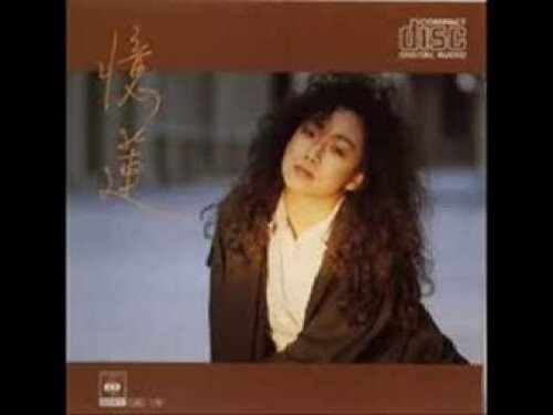 Ji Qing 激情 Passion Lyrics 歌詞 With Pinyin