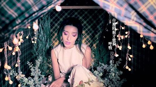 Sui Pian 碎片 Debris Lyrics 歌詞 With Pinyin