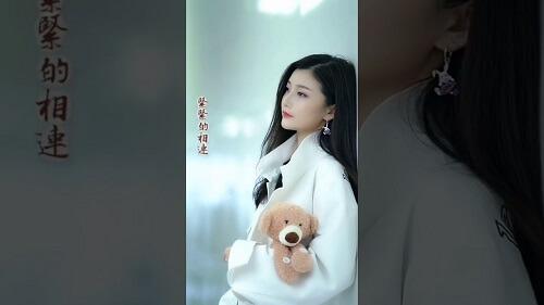 Chuan Xin Jian 穿心箭 Arrow Wear Heart Lyrics 歌詞 With Pinyin