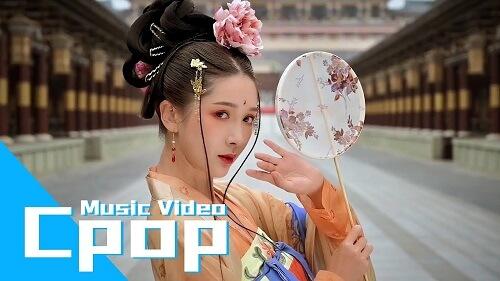 Mo Chi Hua Qi 莫迟花期 Don't Late Flowering Lyrics 歌詞 With Pinyin