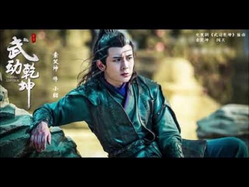 Chuang Guan 闯关 To Confirm Lyrics 歌詞 With Pinyin