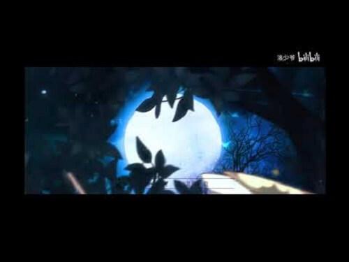 Xian Kan Yun Qi Shi 闲看云起时 Watch The Clouds Rise Lyrics 歌詞 With Pinyin