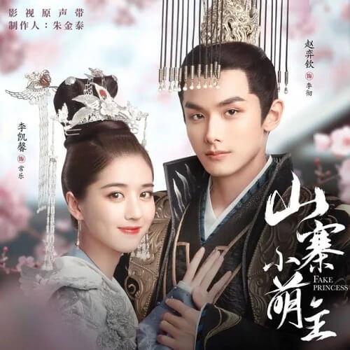 Xun Chang Ren Jia 寻常人家 Ordinary People Lyrics 歌詞 With Pinyin