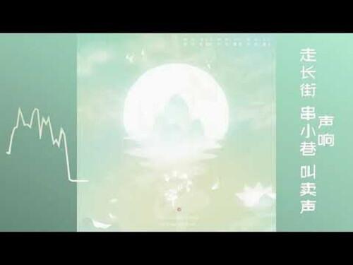 Xiao Shi Jie 小时节 The Little Time Lyrics 歌詞 With Pinyin