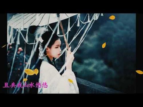 Chun Feng Qian Sui Bu Zhi You 春风千岁不知忧 Spring Breeze Knows No Sorrow Lyrics 歌詞 With Pinyin
