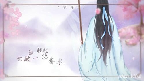 Xian Qing Shi 闲情诗 Leisure Poems Lyrics 歌詞 With Pinyin