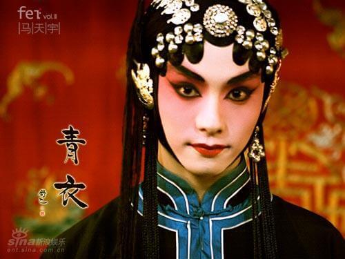 Qing Yi 青衣 Tsing Yi Lyrics 歌詞 With Pinyin