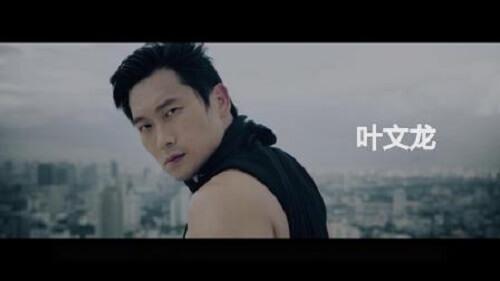 Yi Sheng Zi Hao 一生自豪 A Lifetime Of Pride Lyrics 歌詞 With Pinyin